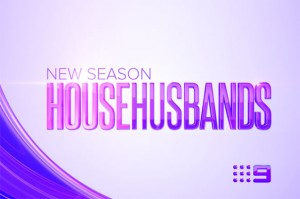 House Husbands logo 2